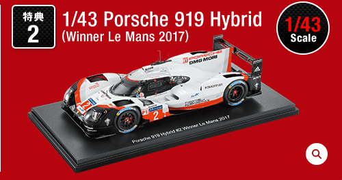 NISSAN R390 GT1 1998 1//43 Model Le Mans Cars Collection # 5 Without Book SPARK