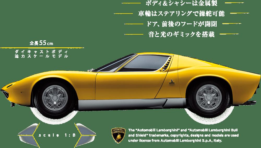 """全長55cm ダイキャストボディ迫力スケールモデル ボディ&シャシーは金属製 車輪はステアリングで操舵可能 ドア、前後のフードが開閉  音と光のギミックを搭載 scale 1:8 The """"Automobili Lamborghini"""" and """"Automobili Lamborghini Bull and Shield"""" trademarks, copyrights, designs and models are used under license from Automobili Lamborghini S.p.A, Italy."""